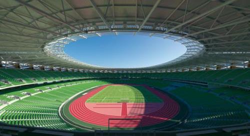 Al Basra Sports City