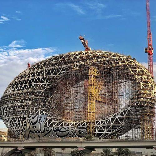 Dubai Museum of Future