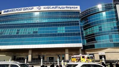 Emirates Post Office Head Quarters